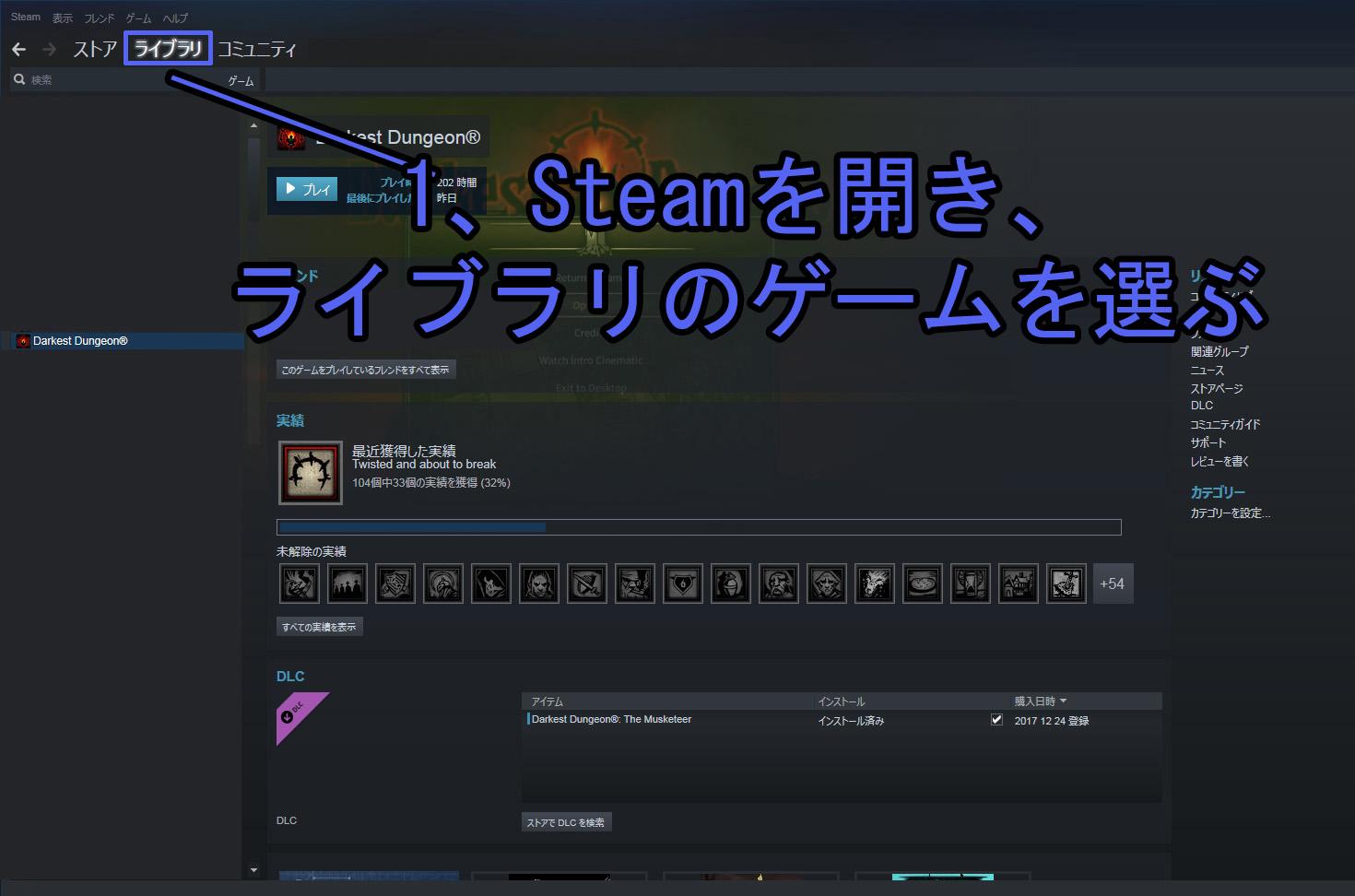 beta_s01.jpg