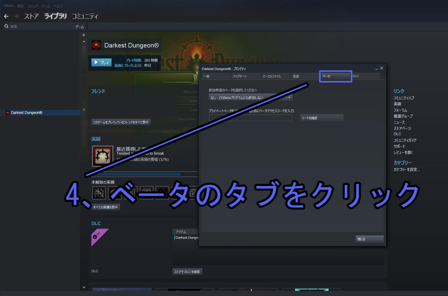 beta_s03.jpg