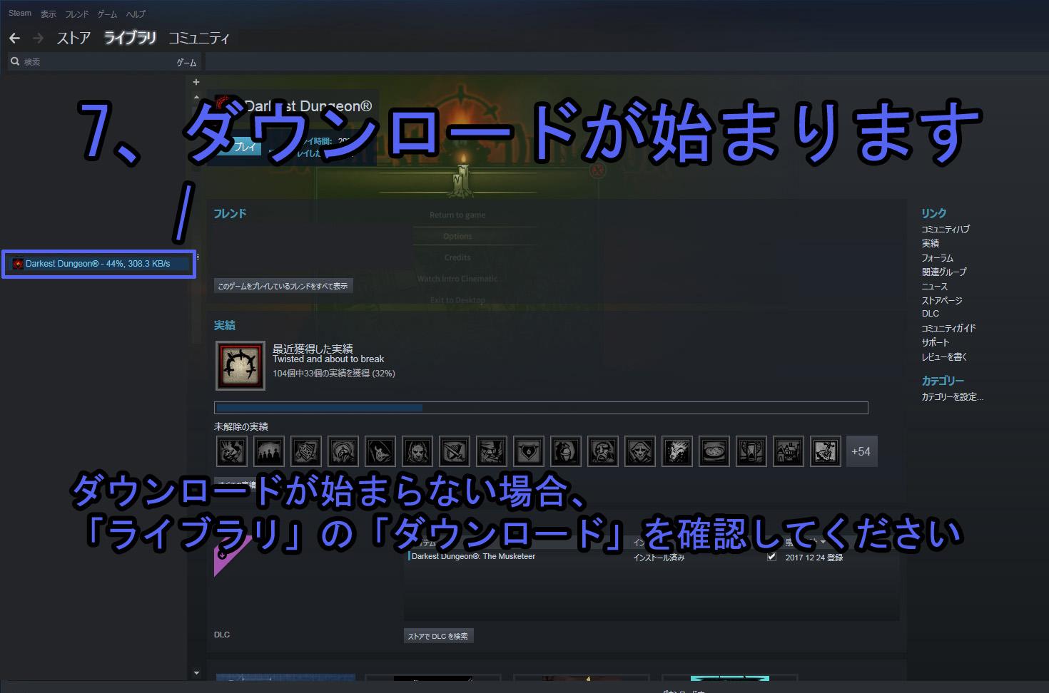 beta_s05.jpg